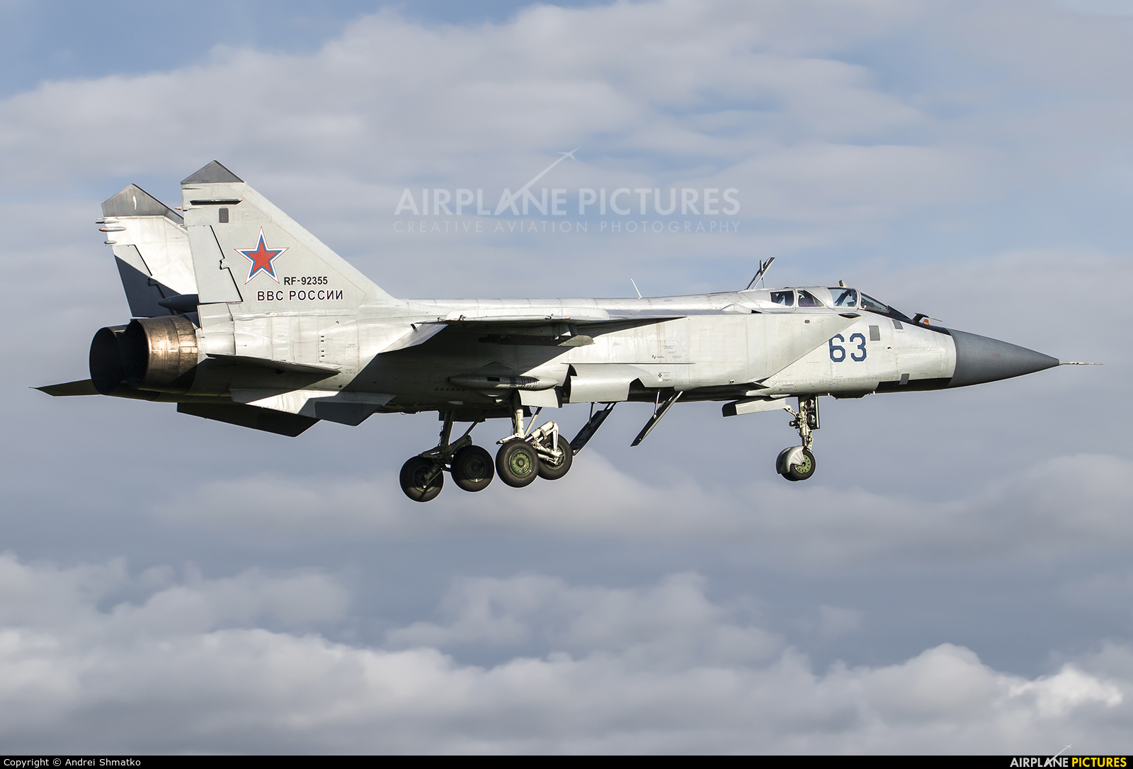Russia - Air Force RF-92355 aircraft at Off Airport - Russia