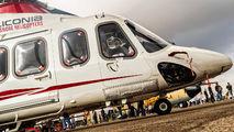 CN-HAE - Heliconia Aero Solutions Agusta Westland AW139 aircraft