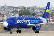 B-6902 - Spring Airlines Airbus A320 aircraft