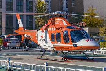 B-704X - Private Agusta Westland AW109 Trekker