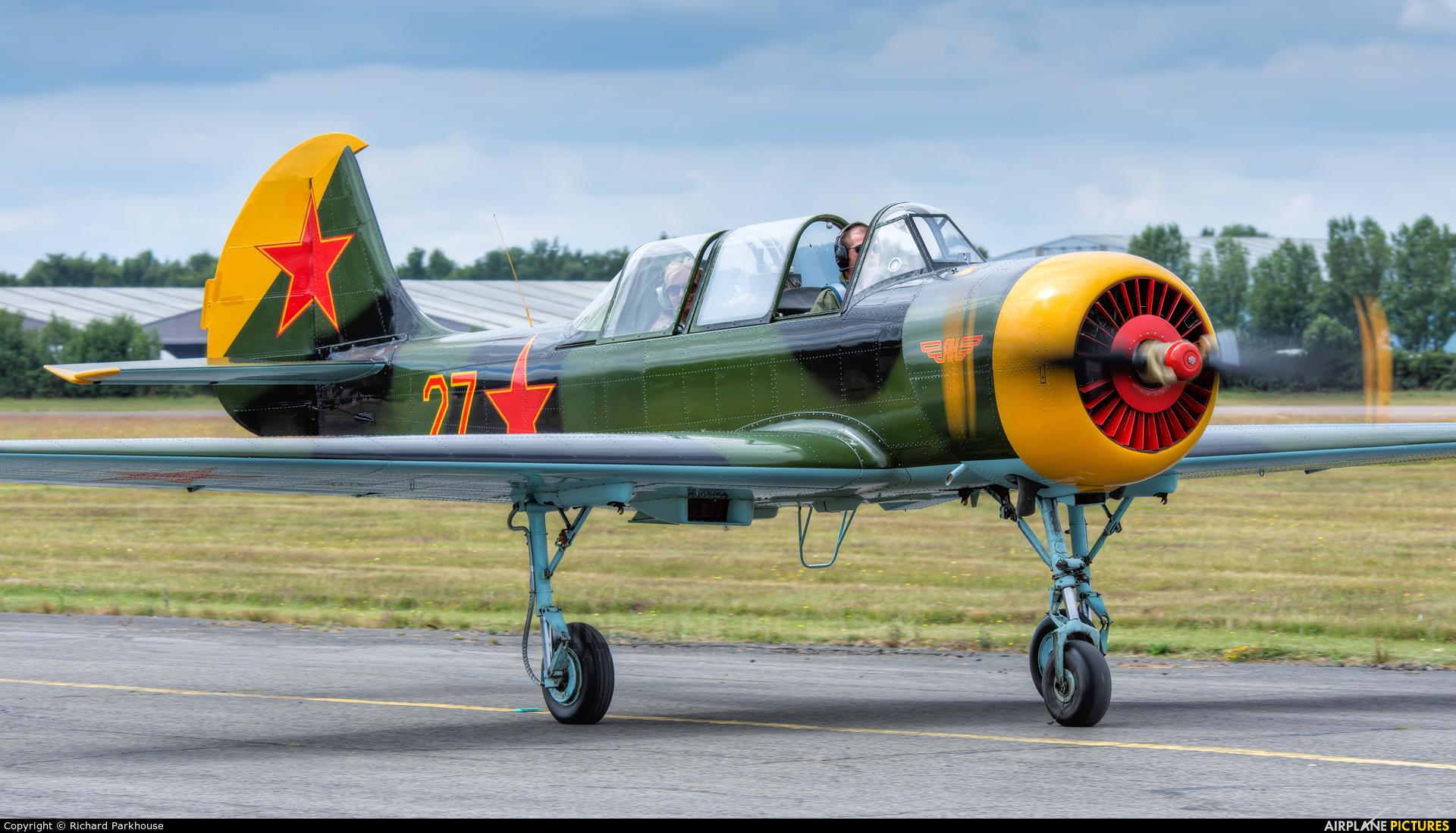 Private G-YAKX aircraft at Blackbushe