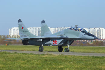 "56 - Russia - Air Force ""Strizhi"" Mikoyan-Gurevich MiG-29UB"