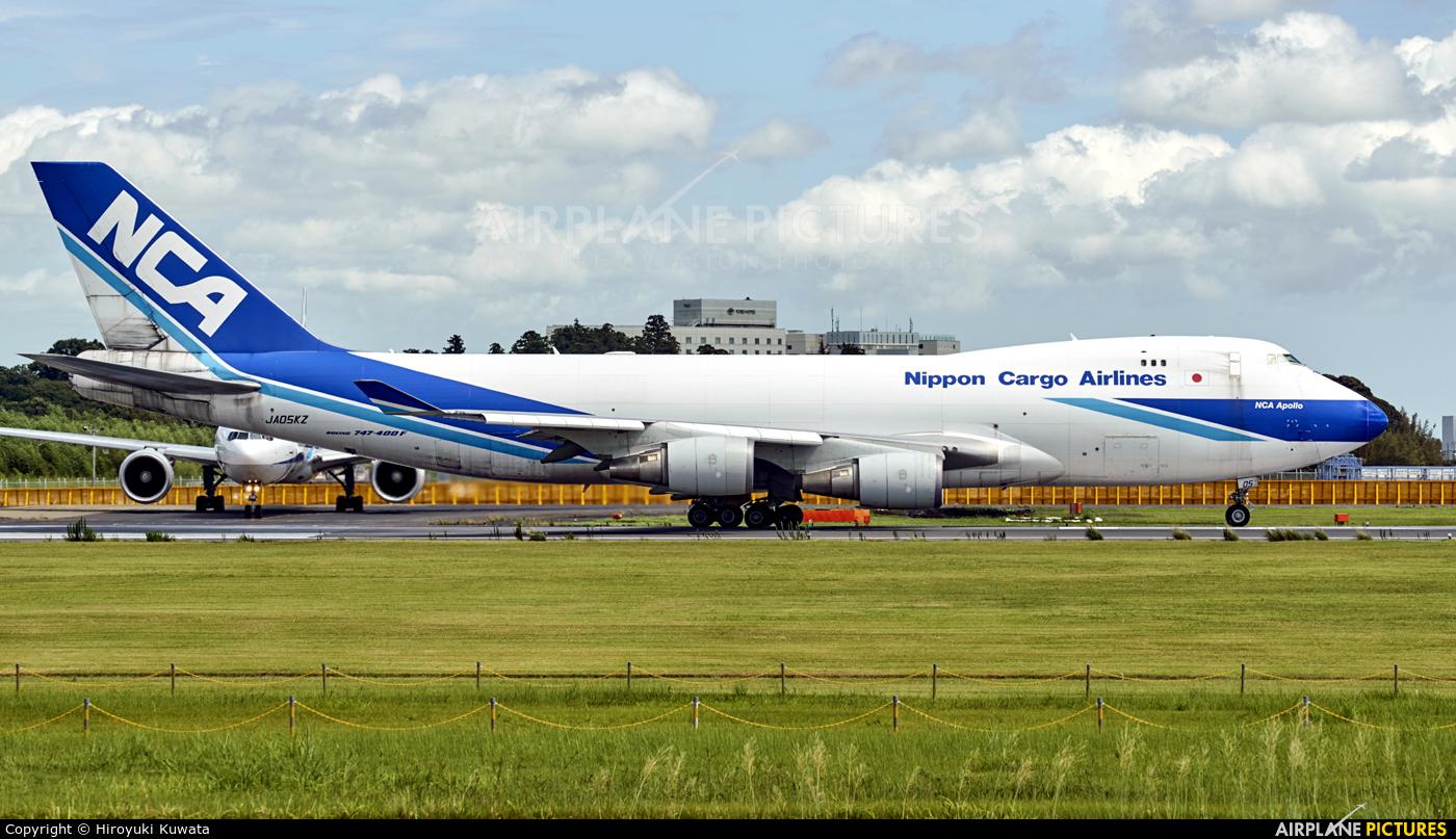 Nippon Cargo Airlines JA05KZ aircraft at Tokyo - Narita Intl