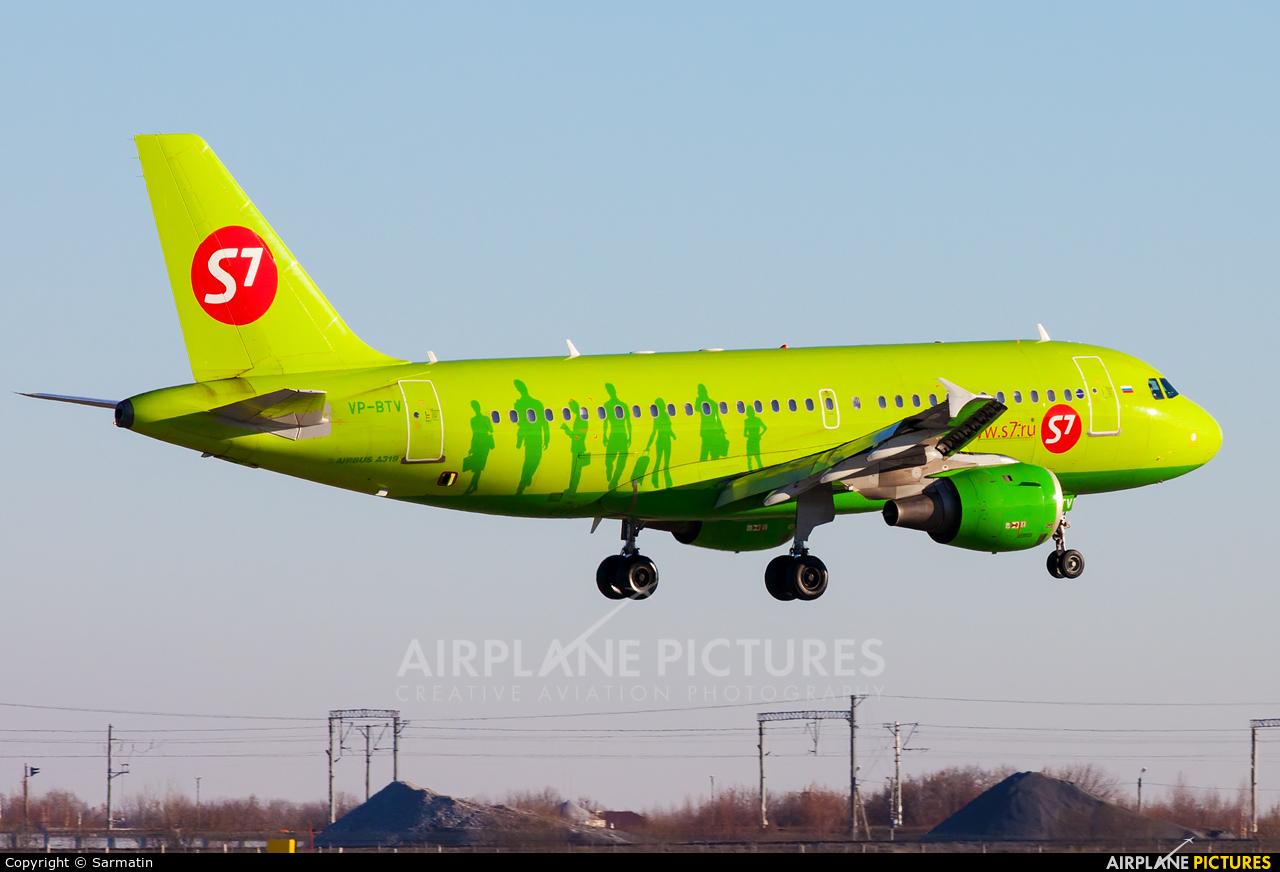 S7 Airlines VP-BTV aircraft at Kazan