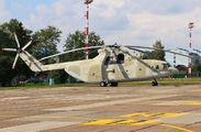 56 - Belarus - Air Force Mil Mi-26 aircraft