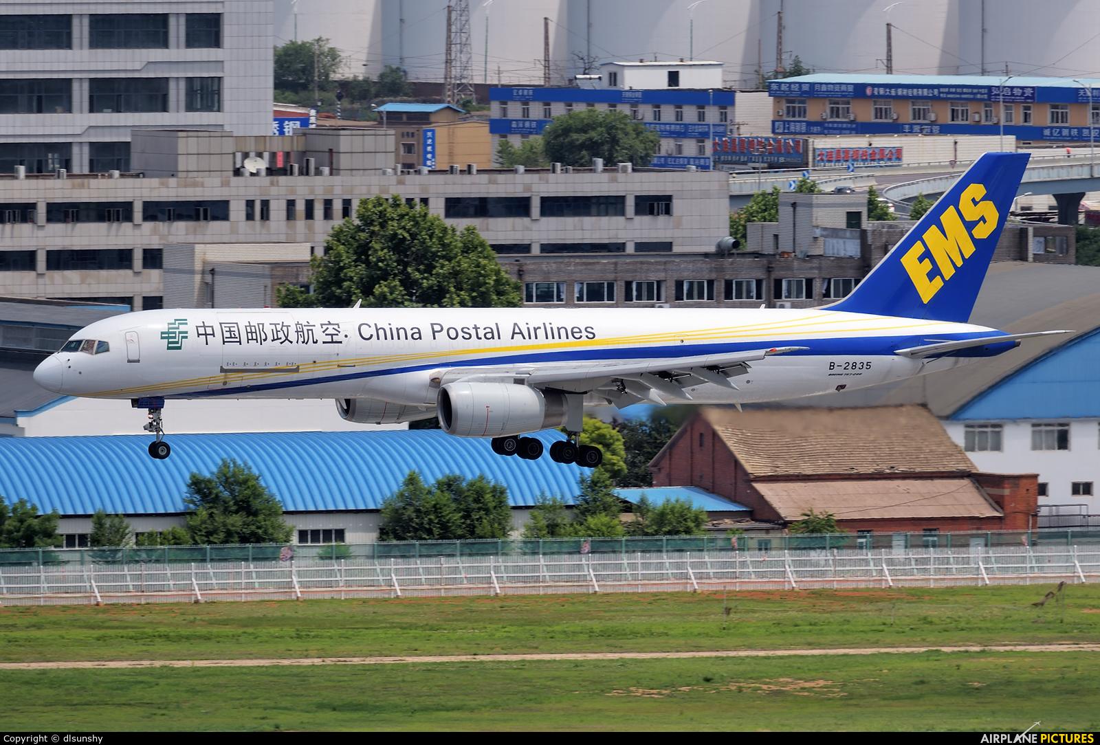 China Postal Airlines B-2835 aircraft at Dalian Zhoushuizi Int'l