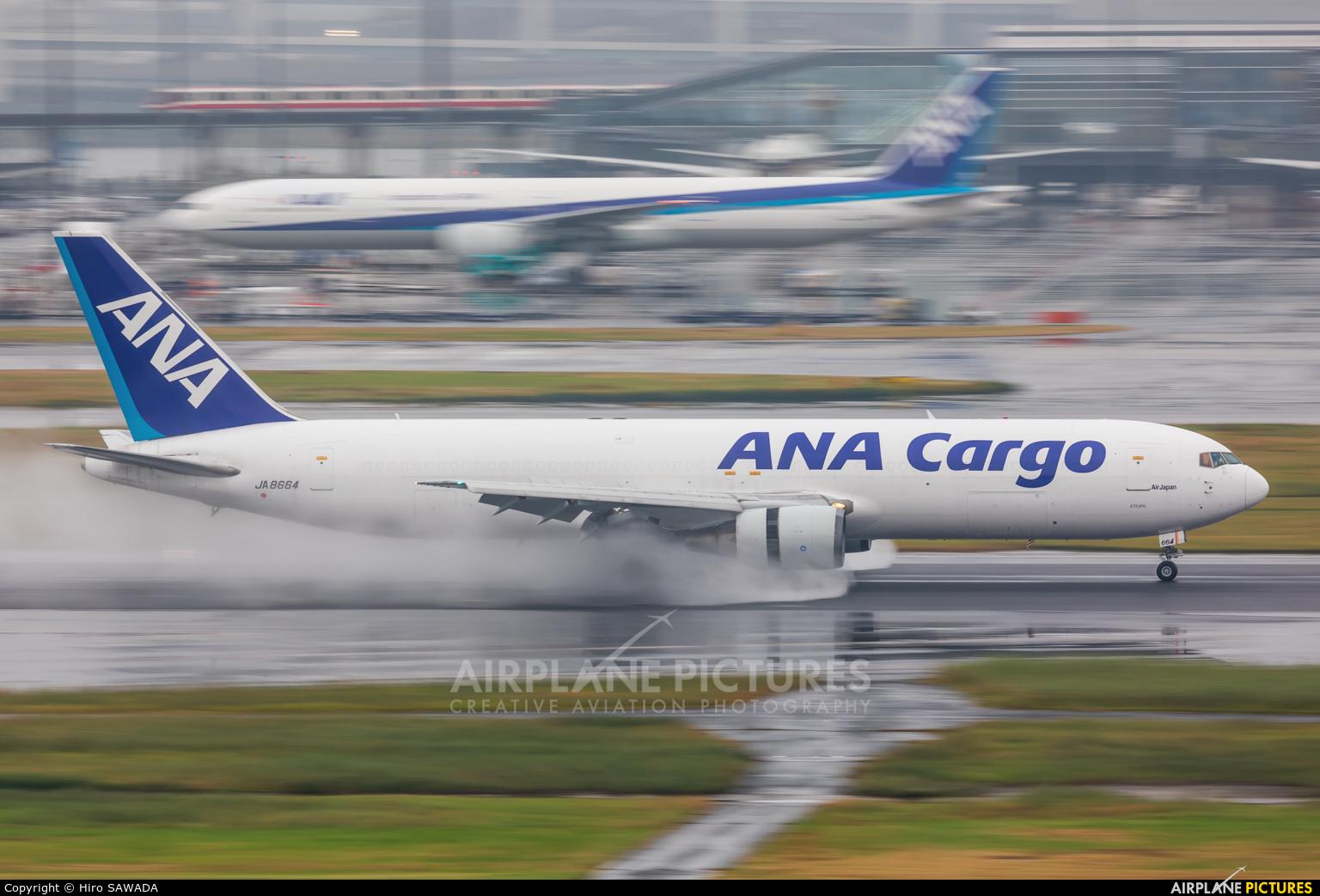 ANA Cargo JA8664 aircraft at Tokyo - Haneda Intl