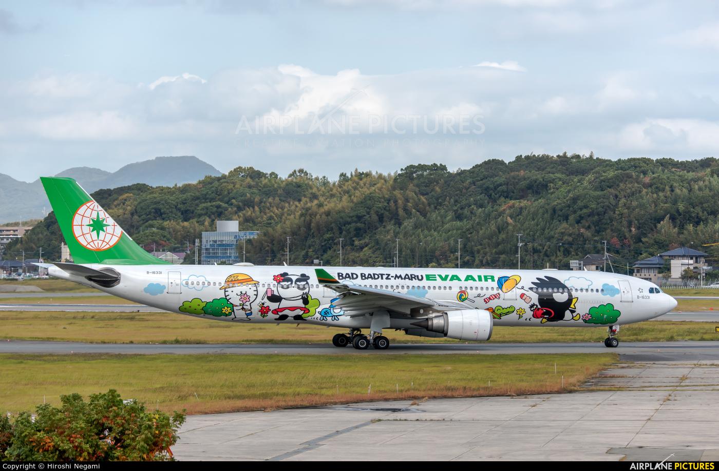 Eva Air B-16331 aircraft at Fukuoka