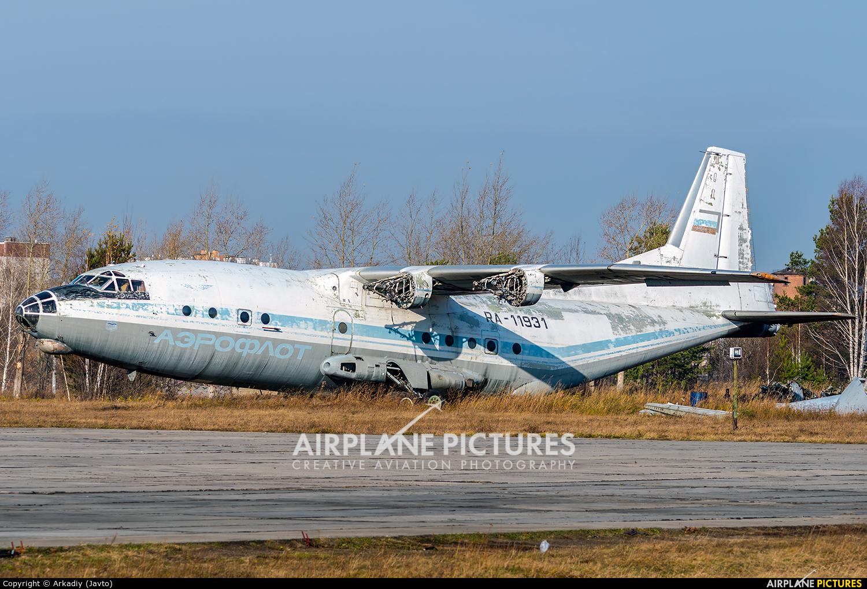 Russia - Air Force RA-11931 aircraft at Koltsovo - Ekaterinburg