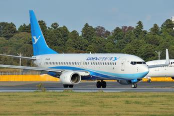 B-5435 - Xiamen Airlines Boeing 737-800