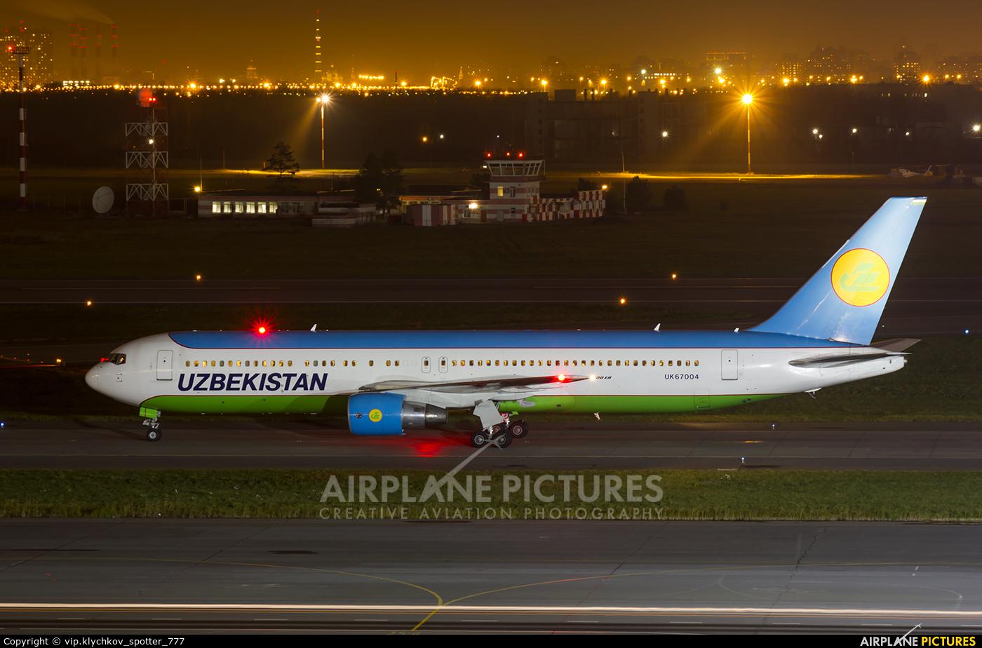Uzbekistan Airways UK67004 aircraft at St. Petersburg - Pulkovo