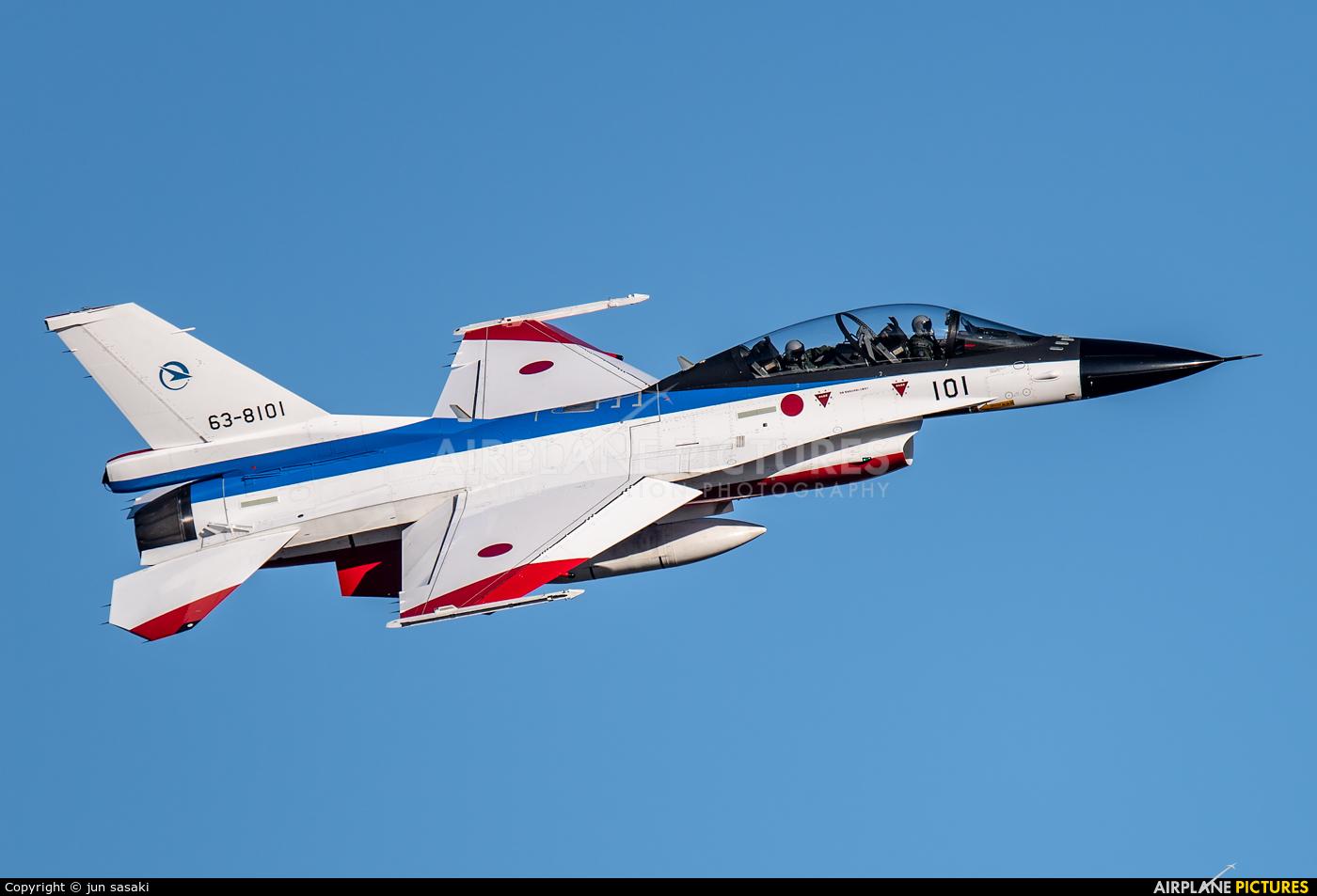 Japan - Air Self Defence Force 63-8101 aircraft at Gifu AB