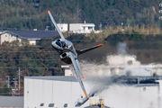 86-5607 - Japan - Air Self Defence Force Kawasaki T-4 aircraft