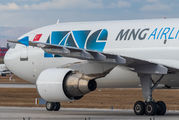 MNG Cargo Airbus A300F visited Sofia title=