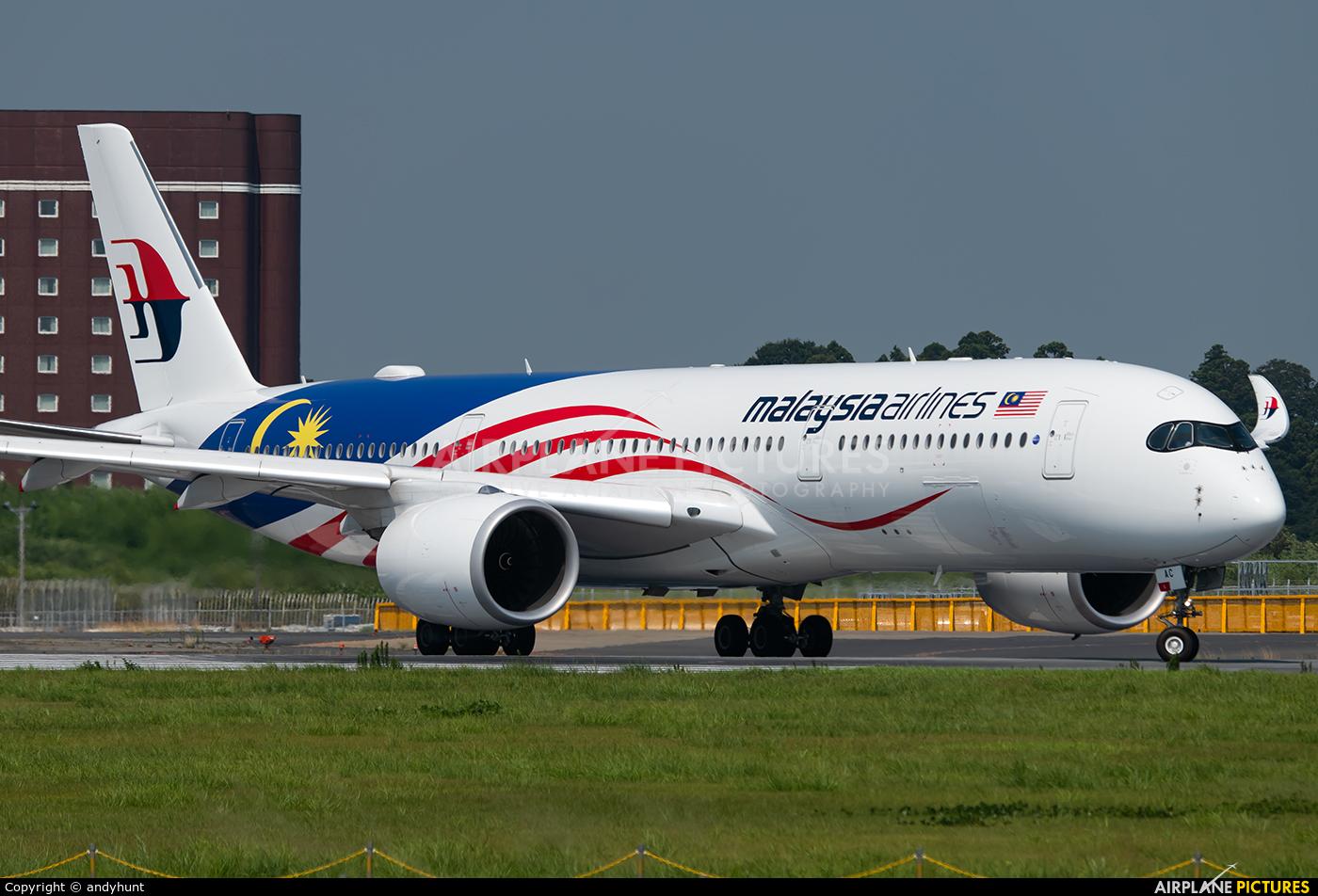 Malaysia Airlines 9M-MAC aircraft at Tokyo - Narita Intl