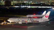 JA612J - JAL - Japan Airlines Boeing 767-300 aircraft