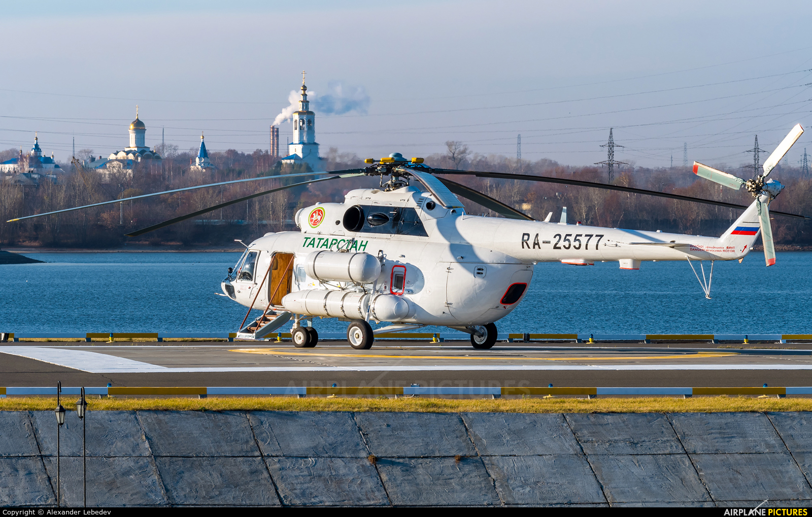 Tatarstan - Government RA-25577 aircraft at Off Airport - Russia
