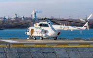RA-25577 - Tatarstan - Government Mil Mi-8MT aircraft