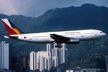 Philippines Airlines - Airbus A300 -
