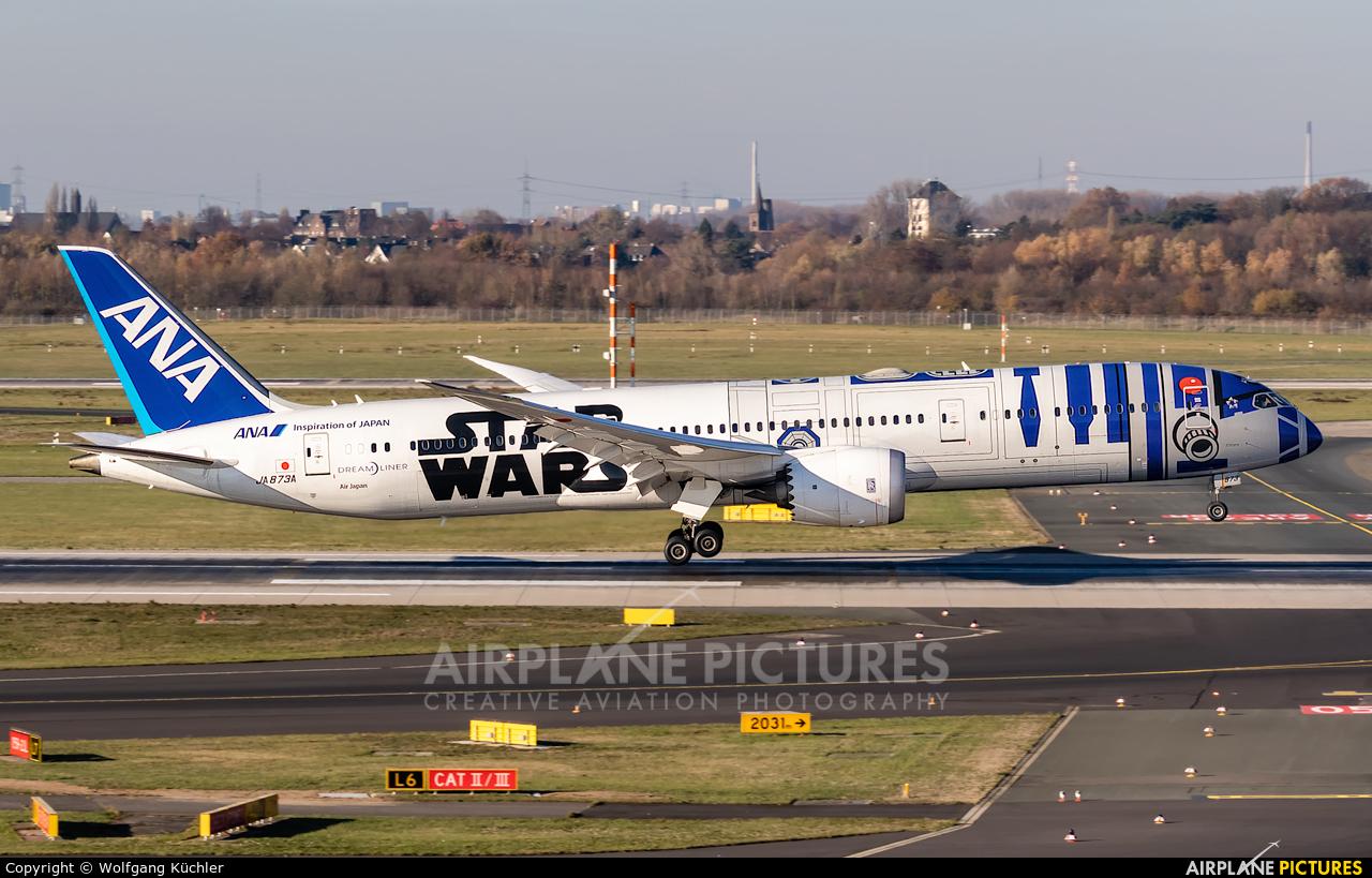 ANA - All Nippon Airways JA873A aircraft at Düsseldorf