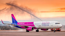 WizzAir opens a route from Nis to Vienna title=