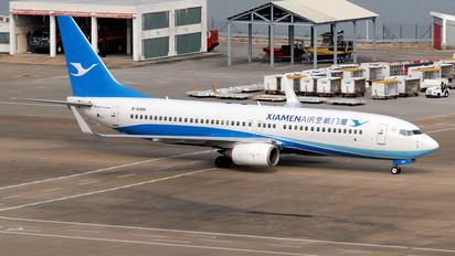 B-5488 - Xiamen Airlines Boeing 737-800