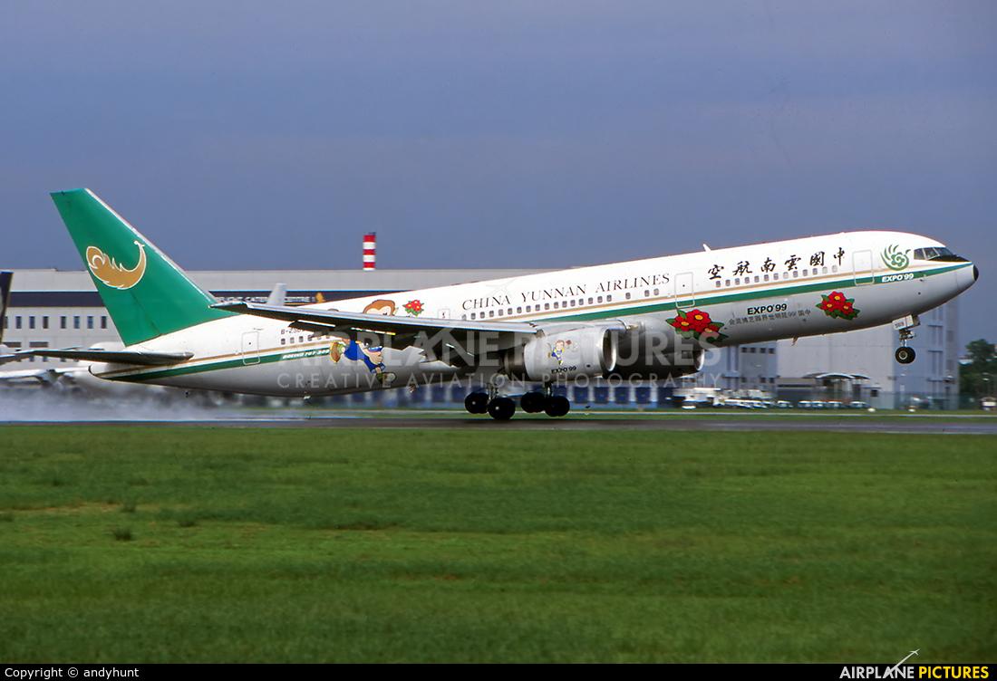 China Yunnan Airlines - aircraft at Singapore - Changi