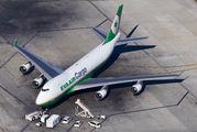 B-16483 - EVA Air Cargo Boeing 747-400F, ERF aircraft