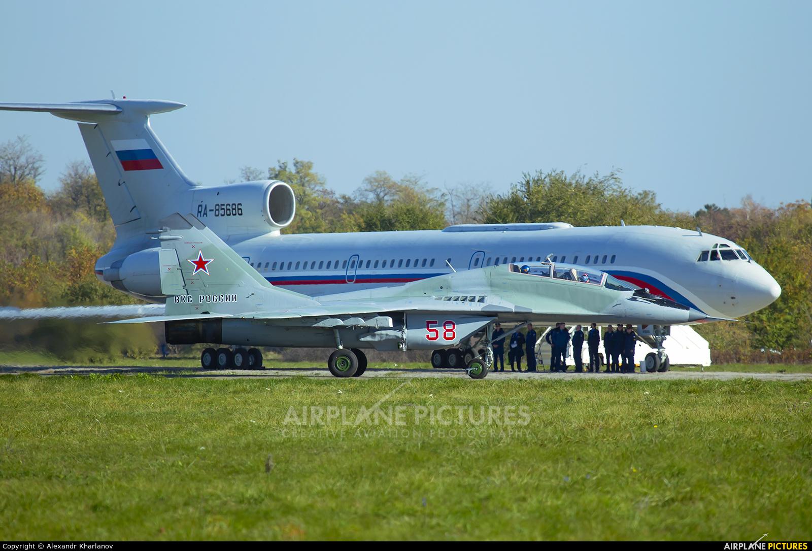 "Russia - Air Force ""Strizhi"" 58 aircraft at Krasnodar Tsentralny"