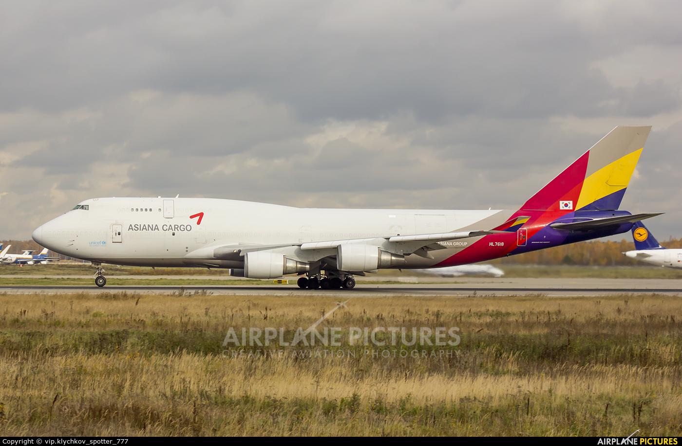 Asiana Cargo HL7618 aircraft at Moscow - Domodedovo