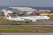 First Airbus A350-900 for China Eastern title=