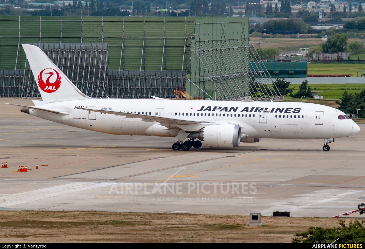 JAL - Japan Airlines JA832J aircraft at Gimpo Intl