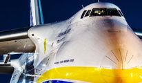 Rare visit of An-124 at Madrid Barajas title=
