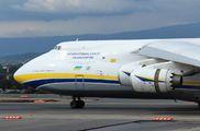 Antonov An-124 visit Costa Rica title=