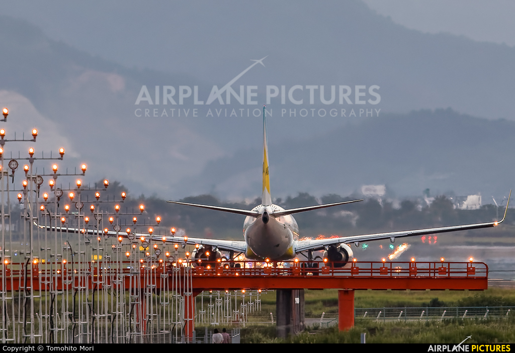 Air Do - Hokkaido International Airlines JA11AN aircraft at Sendai