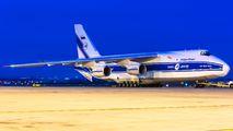Rare visit of Antonov An-124 at Prague title=