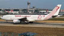 "Tunisair A330 with special ""70 years"" livery title="