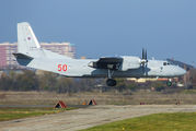 50 - Russia - Air Force Antonov An-26 (all models) aircraft