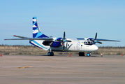 Vulkan Air An-26 visited Valladolid title=