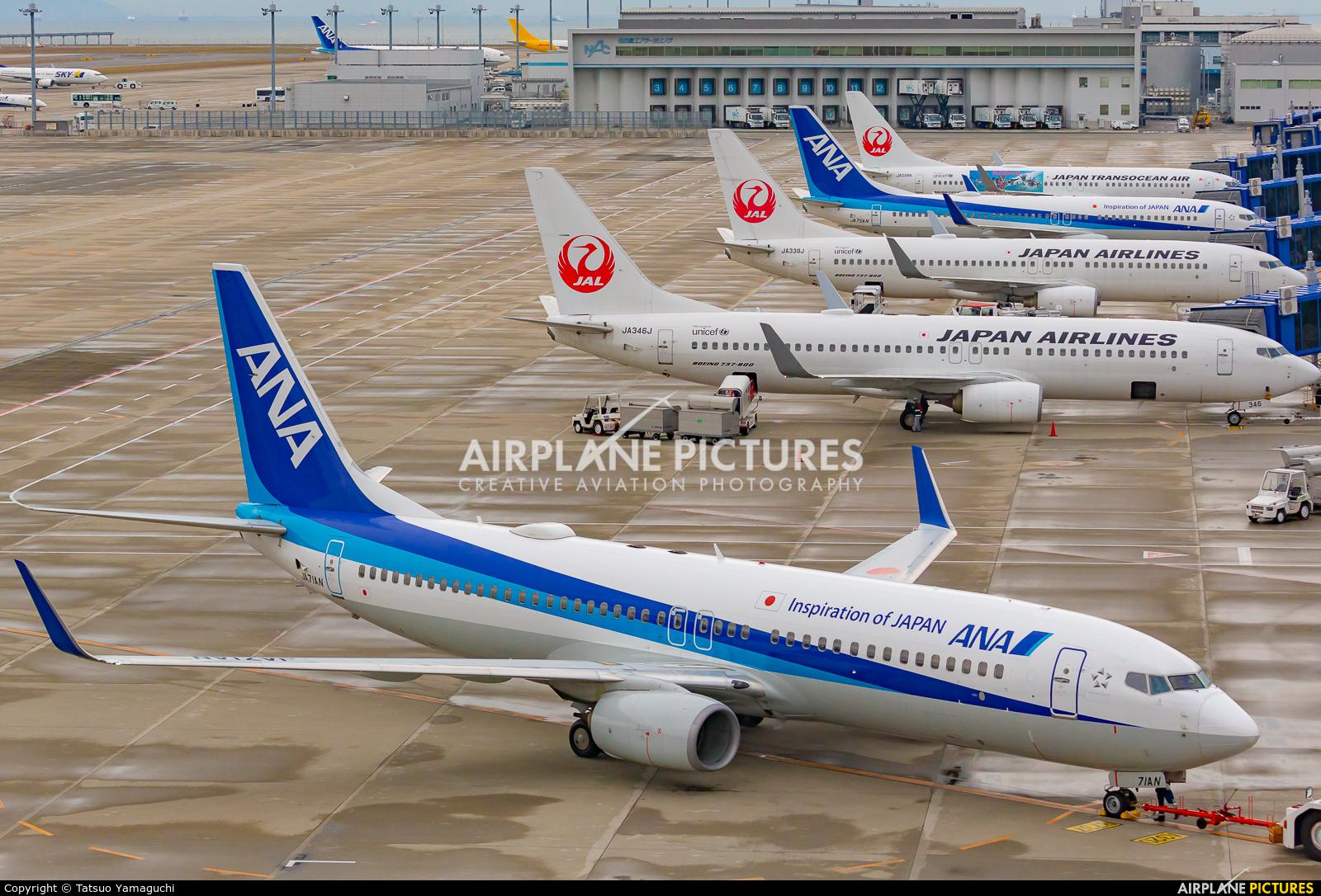 ANA - All Nippon Airways JA71AN aircraft at Chubu Centrair Intl