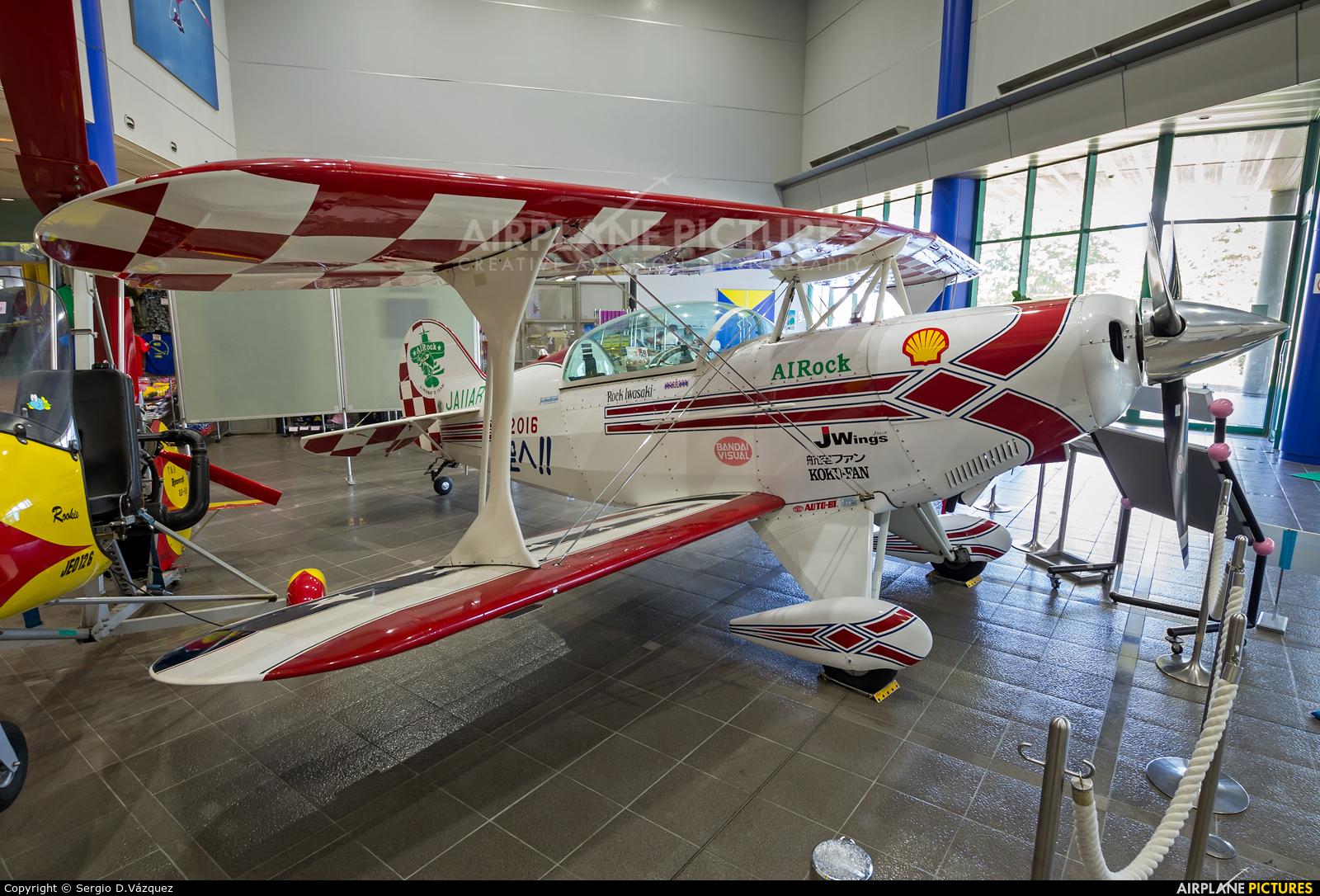 Private JA11AR aircraft at Komatsu