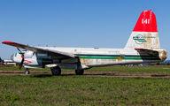 N202EV - Evergreen Lockheed P2V Neptune aircraft