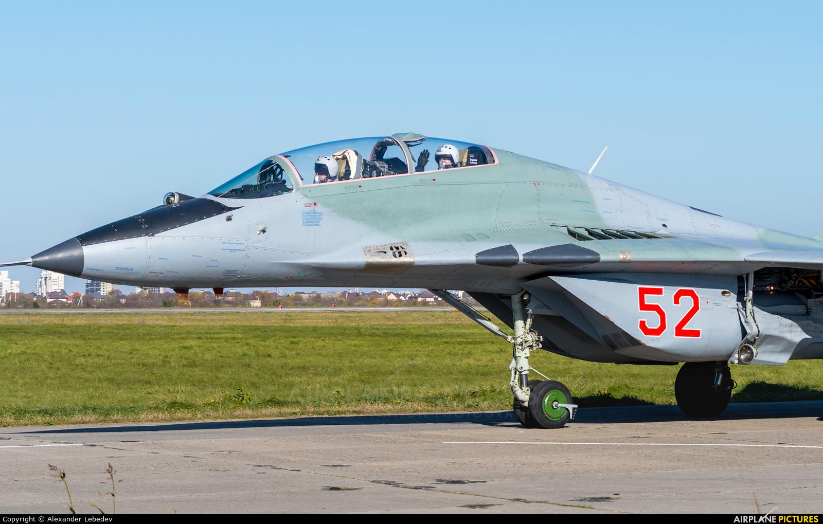 Russia - Air Force 52 aircraft at Krasnodar Tsentralny