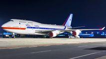 Rare visit of  South Korea Air Force B747 in Prague title=