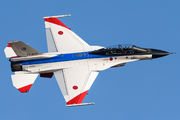 63-8101 - Japan - Air Self Defence Force Mitsubishi F-2 A/B aircraft