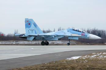 90 - Russia - Air Force Sukhoi Su-30 M2