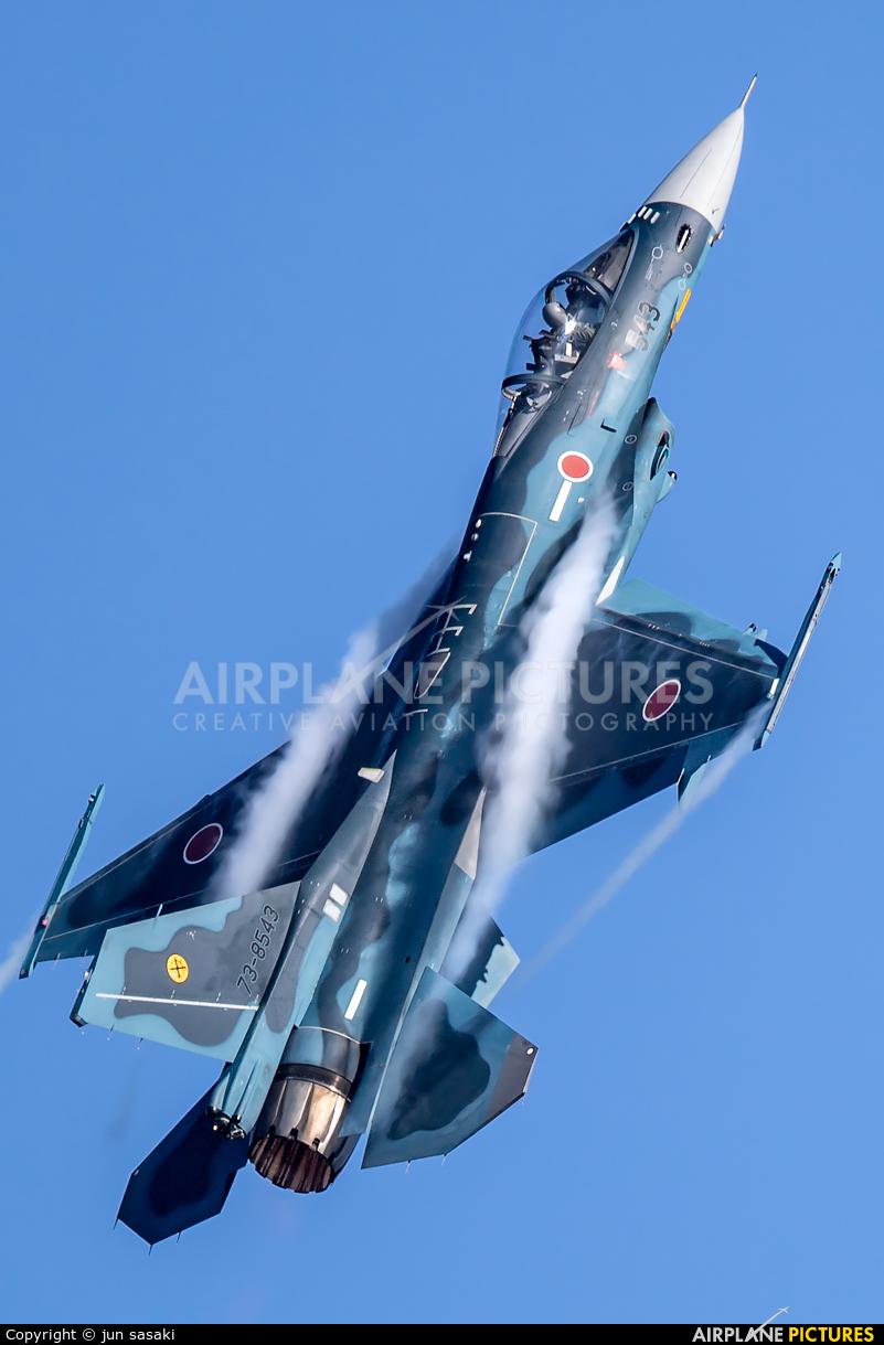 Japan - Air Self Defence Force 73-8543 aircraft at Tsuiki AB