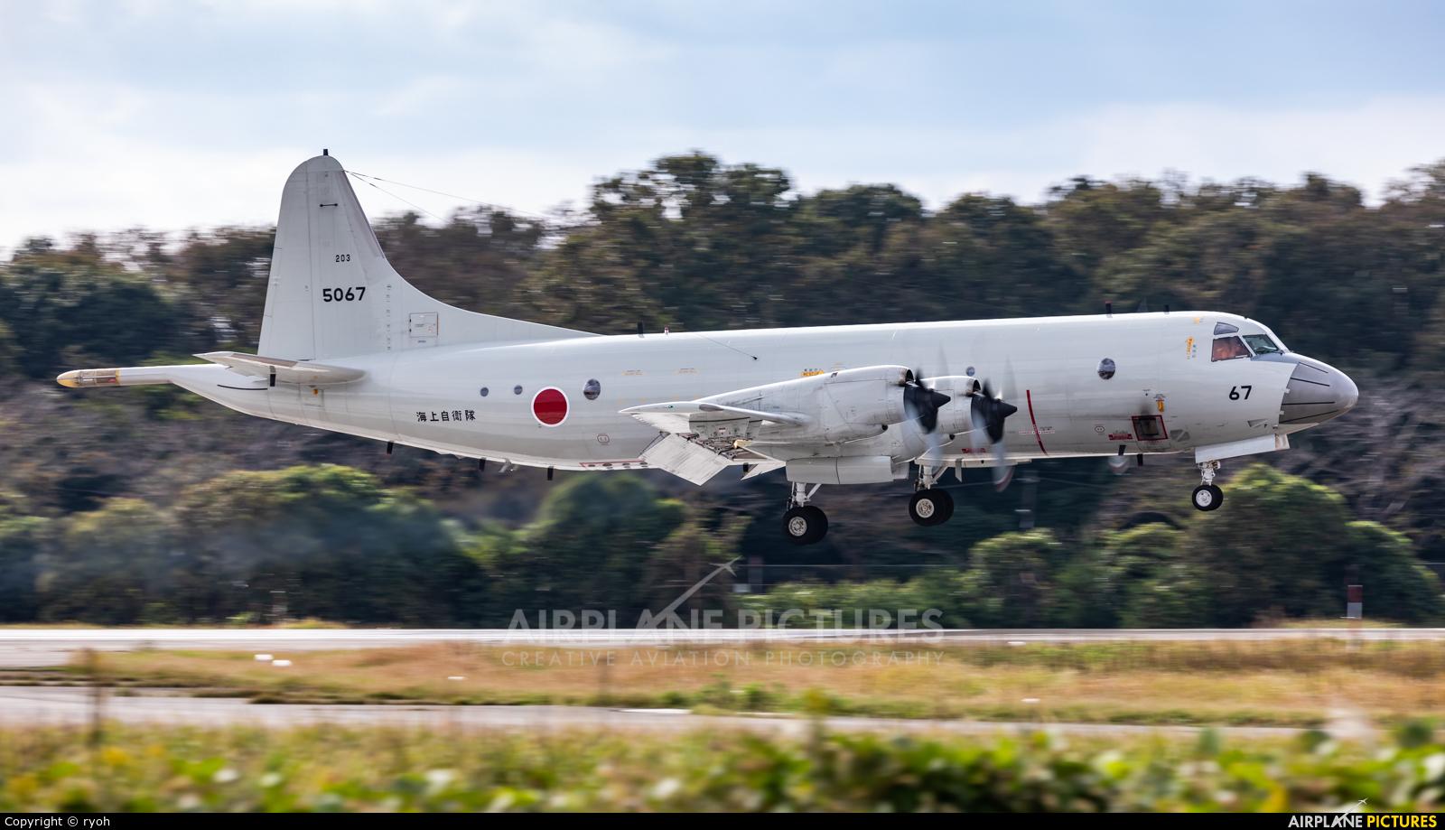 Japan - Maritime Self-Defense Force 5067 aircraft at Shimofusa AB