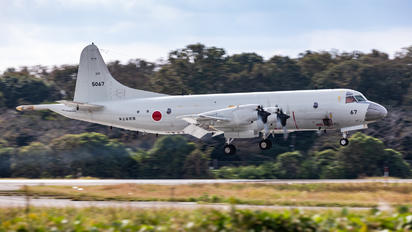 5067 - Japan - Maritime Self-Defense Force Lockheed P-3C Orion