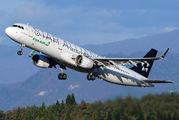 B-16206 - Eva Air Airbus A321 aircraft